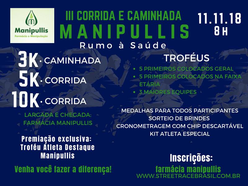 III CORRIDA E CAMINHADA MANIPULLIS
